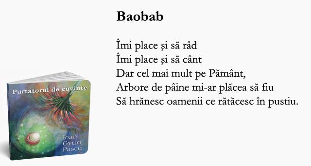 baobab 640